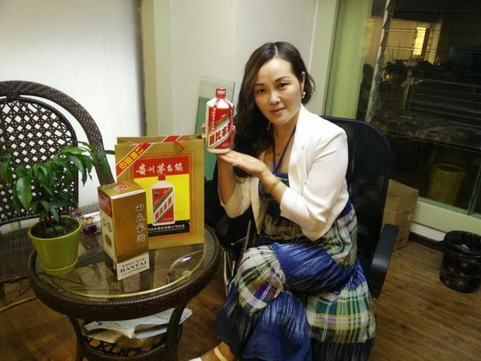 田应娟和她的贵州汉台酒业西甲联赛回放家酒